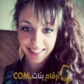 أنا سميرة من العراق 34 سنة مطلق(ة) و أبحث عن رجال ل الزواج