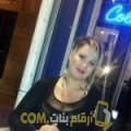 أنا ميرة من قطر 40 سنة مطلق(ة) و أبحث عن رجال ل المتعة