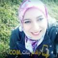 أنا شاهيناز من الكويت 25 سنة عازب(ة) و أبحث عن رجال ل الدردشة