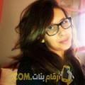 أنا إبتسام من الأردن 29 سنة عازب(ة) و أبحث عن رجال ل الزواج