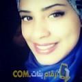أنا زهرة من ليبيا 31 سنة مطلق(ة) و أبحث عن رجال ل الزواج