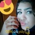 أنا روان من عمان 37 سنة مطلق(ة) و أبحث عن رجال ل الحب