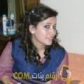 أنا غيثة من اليمن 26 سنة عازب(ة) و أبحث عن رجال ل التعارف