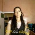 أنا عائشة من اليمن 30 سنة عازب(ة) و أبحث عن رجال ل المتعة