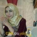 أنا عواطف من اليمن 27 سنة عازب(ة) و أبحث عن رجال ل الزواج