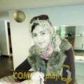 أنا ضحى من المغرب 24 سنة عازب(ة) و أبحث عن رجال ل الزواج