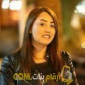 أنا رباب من عمان 25 سنة عازب(ة) و أبحث عن رجال ل الدردشة