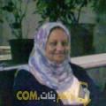 أنا ناريمان من البحرين 66 سنة مطلق(ة) و أبحث عن رجال ل الزواج