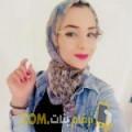 أنا ياسمين من قطر 25 سنة عازب(ة) و أبحث عن رجال ل الحب