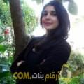 أنا جنات من الكويت 26 سنة عازب(ة) و أبحث عن رجال ل المتعة