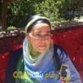أنا حبيبة من قطر 47 سنة مطلق(ة) و أبحث عن رجال ل التعارف