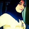 أنا علية من المغرب 23 سنة عازب(ة) و أبحث عن رجال ل التعارف