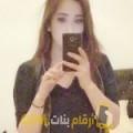 أنا كاميلية من عمان 26 سنة عازب(ة) و أبحث عن رجال ل الدردشة