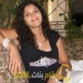 أنا ياسمين من الأردن 30 سنة عازب(ة) و أبحث عن رجال ل الدردشة