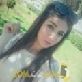 أنا ميار من المغرب 26 سنة عازب(ة) و أبحث عن رجال ل الحب