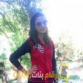 أنا إحسان من البحرين 22 سنة عازب(ة) و أبحث عن رجال ل الزواج