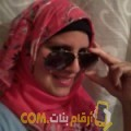 أنا رامة من ليبيا 25 سنة عازب(ة) و أبحث عن رجال ل الحب