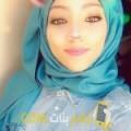 أنا وسيلة من المغرب 21 سنة عازب(ة) و أبحث عن رجال ل الدردشة