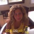 أنا سلمى من الكويت 27 سنة عازب(ة) و أبحث عن رجال ل الزواج