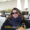 أنا نرجس من قطر 40 سنة مطلق(ة) و أبحث عن رجال ل الزواج