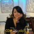 أنا إبتسام من تونس 66 سنة مطلق(ة) و أبحث عن رجال ل المتعة
