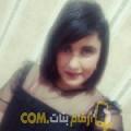 أنا مديحة من قطر 30 سنة عازب(ة) و أبحث عن رجال ل الحب