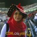 أنا غيثة من تونس 32 سنة مطلق(ة) و أبحث عن رجال ل الدردشة