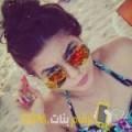 أنا مجدولين من لبنان 22 سنة عازب(ة) و أبحث عن رجال ل الزواج