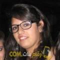 أنا ليمة من قطر 26 سنة عازب(ة) و أبحث عن رجال ل الحب