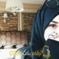 أنا نسمة من سوريا 30 سنة عازب(ة) و أبحث عن رجال ل الصداقة