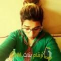 أنا غزلان من عمان 27 سنة عازب(ة) و أبحث عن رجال ل الحب
