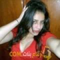 أنا سلمى من البحرين 22 سنة عازب(ة) و أبحث عن رجال ل المتعة