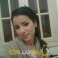 أنا عواطف من تونس 24 سنة عازب(ة) و أبحث عن رجال ل الدردشة