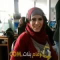 أنا سلطانة من مصر 31 سنة مطلق(ة) و أبحث عن رجال ل الزواج
