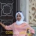 أنا إخلاص من قطر 21 سنة عازب(ة) و أبحث عن رجال ل الحب