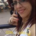 أنا كريمة من لبنان 32 سنة مطلق(ة) و أبحث عن رجال ل المتعة