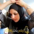 أنا ليلى من مصر 29 سنة عازب(ة) و أبحث عن رجال ل الصداقة