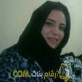 أنا غزلان من السعودية 43 سنة مطلق(ة) و أبحث عن رجال ل التعارف