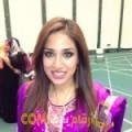 أنا مونية من مصر 26 سنة عازب(ة) و أبحث عن رجال ل الزواج
