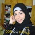 أنا أميمة من الكويت 29 سنة عازب(ة) و أبحث عن رجال ل التعارف