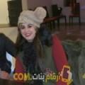 أنا جاسمين من الكويت 29 سنة عازب(ة) و أبحث عن رجال ل الصداقة