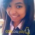 أنا آنسة من عمان 22 سنة عازب(ة) و أبحث عن رجال ل الدردشة
