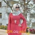 أنا حسناء من الكويت 24 سنة عازب(ة) و أبحث عن رجال ل الحب