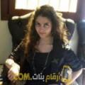 أنا بهيجة من اليمن 27 سنة عازب(ة) و أبحث عن رجال ل المتعة
