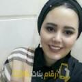 أنا زهور من العراق 38 سنة مطلق(ة) و أبحث عن رجال ل الحب