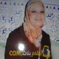 أنا رنيم من ليبيا 40 سنة مطلق(ة) و أبحث عن رجال ل الدردشة