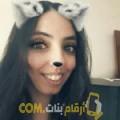 أنا أريج من عمان 33 سنة مطلق(ة) و أبحث عن رجال ل الزواج