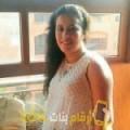 أنا ريمة من مصر 31 سنة عازب(ة) و أبحث عن رجال ل الصداقة