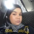 أنا زوبيدة من عمان 22 سنة عازب(ة) و أبحث عن رجال ل المتعة