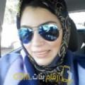 أنا إنصاف من الجزائر 29 سنة عازب(ة) و أبحث عن رجال ل الصداقة